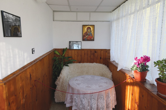 Къщичката на Ванга, 2014 г.