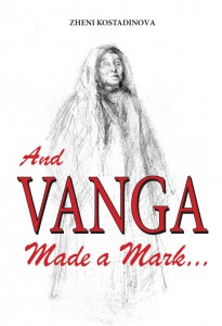 And Vanga Made a Mark...